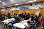 경산시, 가족이 함께하는 남매학교 11월 강좌로 마감