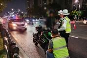 '대구동부경찰서, 이륜차 불법개조 집중단속'