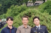 대구동부경찰서, 삼부자(三父子)경찰관 가족 탄생