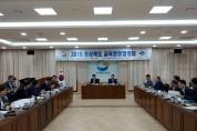 경북 도-교육청, 교육행정협의회 통한 교육협치 강화