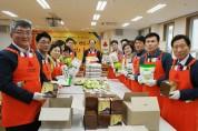 경북사회복지공동모금회, 예천지역 이웃들 위한 명절키트 지원