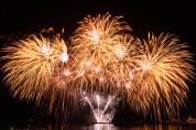 아름다운 포항의 밤하늘 수놓는 '국제 불꽃쇼'보러 오세요~