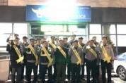 대구북부경찰서, 의무위반 근절을 위한 '청렴캠페인' 실시