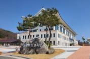 경북교육청, 특수교육환경 조성 앞장서