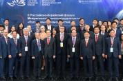 경북도, 러시아 극동 지방정부와 만나 새로운 협력의 길 모색