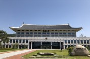 경상북도의회, 제310회 임시회 열어