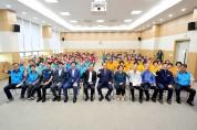 군위군, 의흥면 건강마을 조성사업 발대식 개최