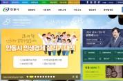 안동시, 코로나19 극복 민생경제 대책 홈페이지와 SNS 홍보
