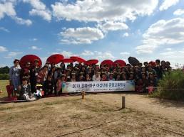 경북여협 - 대구여협, 관광활성화를 위한 상생 교류