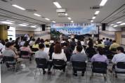 군위군, 2020년도 예산편성 운영기준 설명회 개최