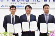 경상북도, 사회적경제 청년 실업해소에 총력