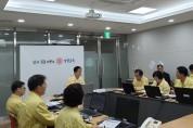 교육공무직 파업2일차, 현장 대응 상황 점검
