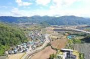 청송군'2020년 일반농산어촌개발사업'7개 마을 선정