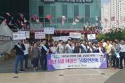 북구보건소 ,'제18회 식품안전의 날 '캠페인 전개