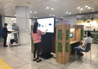 대구시립 동부도서관, 오디오북 체험 공간'소리내음'운영