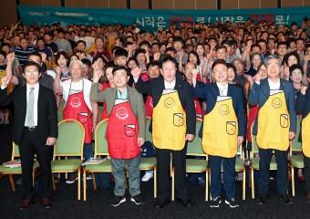 경북도 관광음식업소 획기적 시설개선 사업 착수!!
