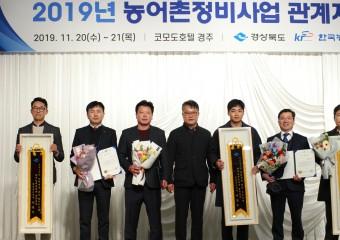영천시, 의성군 경북 농촌개발 분야 평가'최우수 기관'