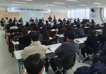 경북도, 지방소멸위험 극복에 총력 대응!!