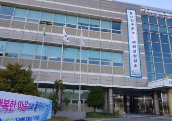 대구메트로환경, 신입사원 공채 경쟁률 8.2대1