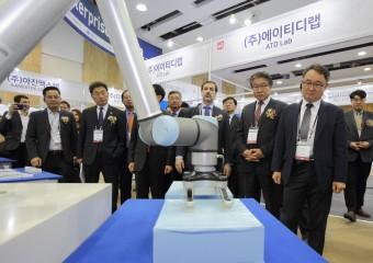 대구국제기계산업대전 및 글로벌 로봇포럼 성황리 종료