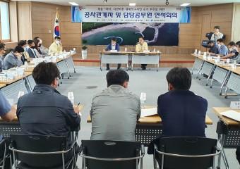 경북도, 태풍 미탁 지방하천 재해복구사업 본격 착수