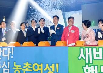 경상북도생활개선회 새바람 농업 혁신을 이끈다!