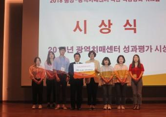 경북도, 전국 치매극복사업 3년 연속 우수기관 선정!