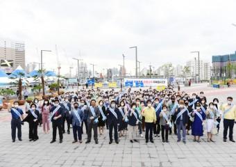 대구 동구, 코로나19 극복 생활방역 캠페인 개최